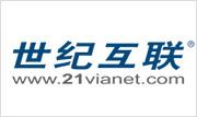 安瑞可合作伙伴logo_24